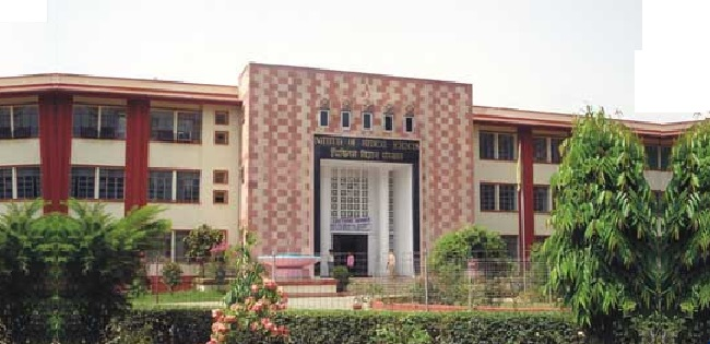 Image result for institute of medical sciences BHU
